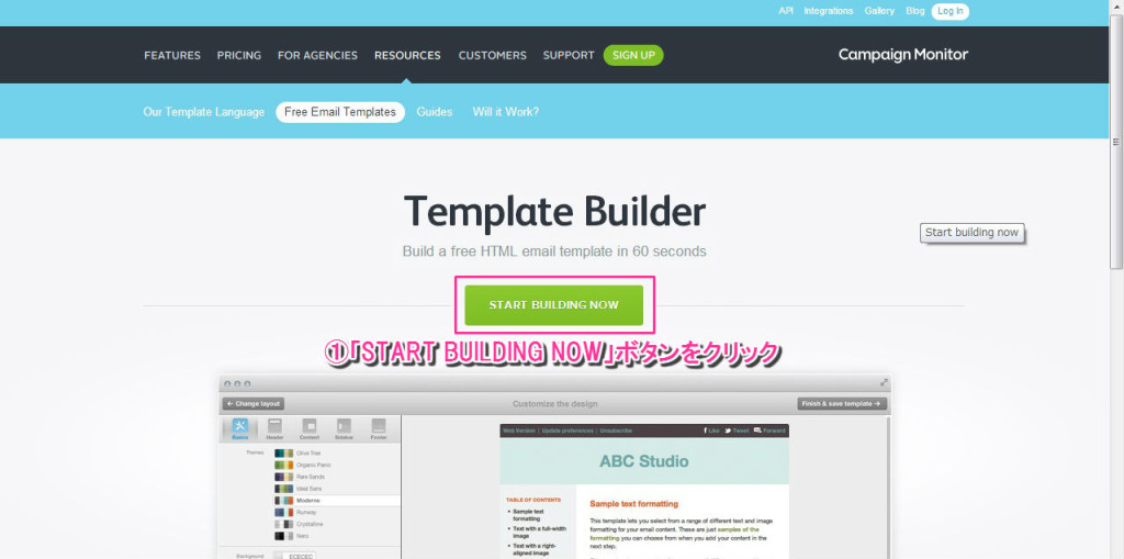 html_mail_template_1