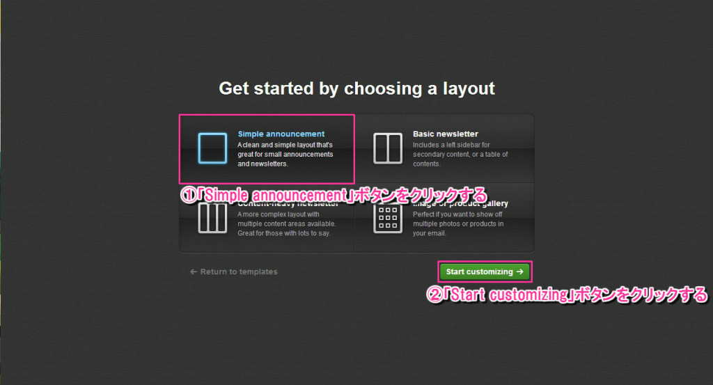 html_mail_template_2