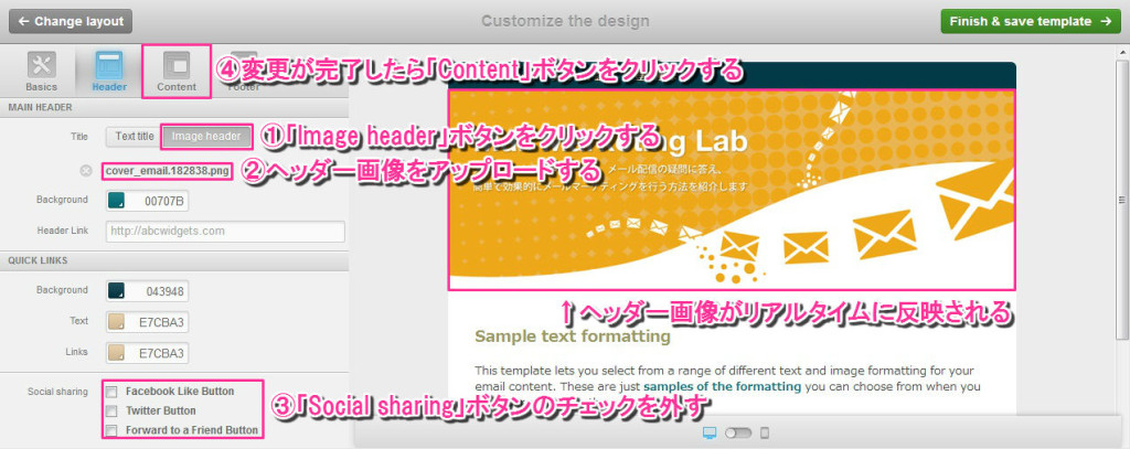 html_mail_template_4