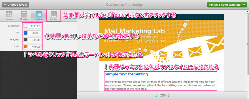 html_mail_template_5