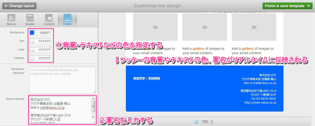 html_mail_template_6