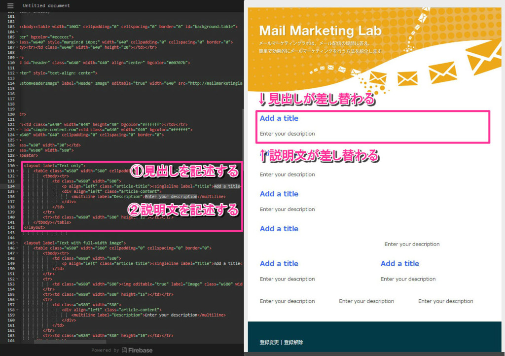 html_mail_template_11