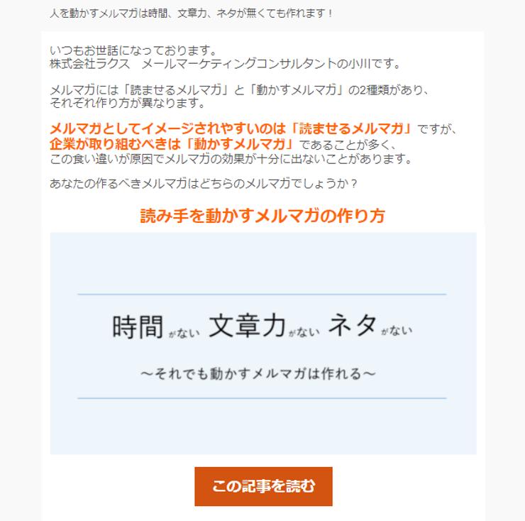 と は メール html
